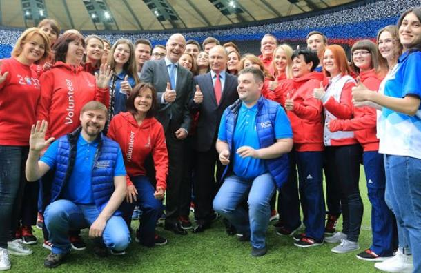 El presidente Putin acoge a Infantino en Krasnodar