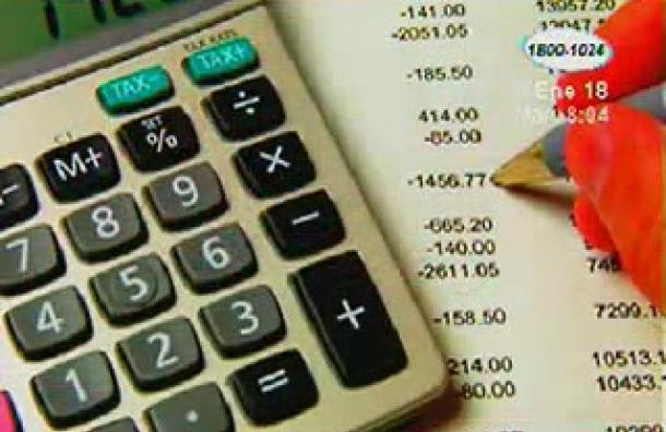¿Cómo pago las deudas con los bancos si estoy desempleado?