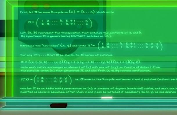 Series que te acercan a las matemáticas