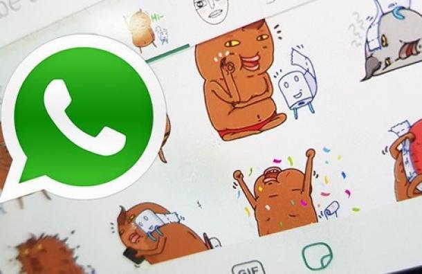 WhatsApp te permitirá buscar tus stickers más rápido
