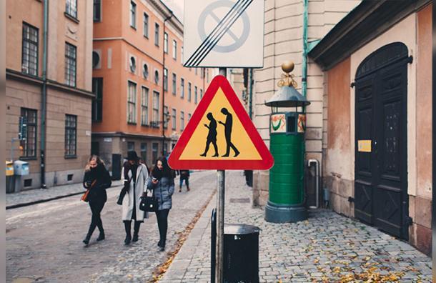 Pronto deberías ver esta señalética en las calles. ¿Sabes qué significa?